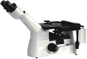 m400 metallurgical microscope